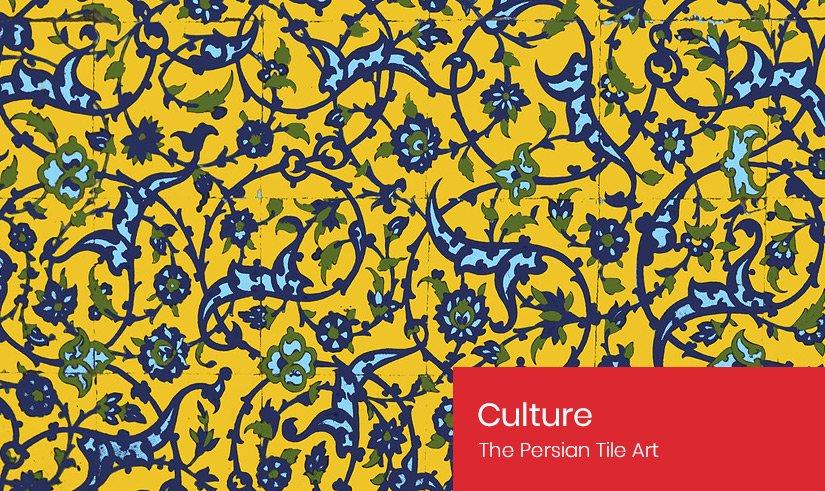 Persian Tile Art