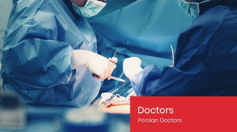 Persian Doctors