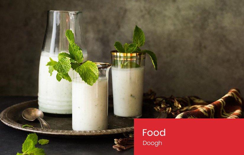 Doogh - Persian Food