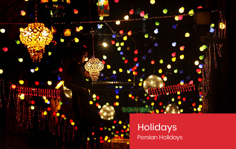 Persian Holidays