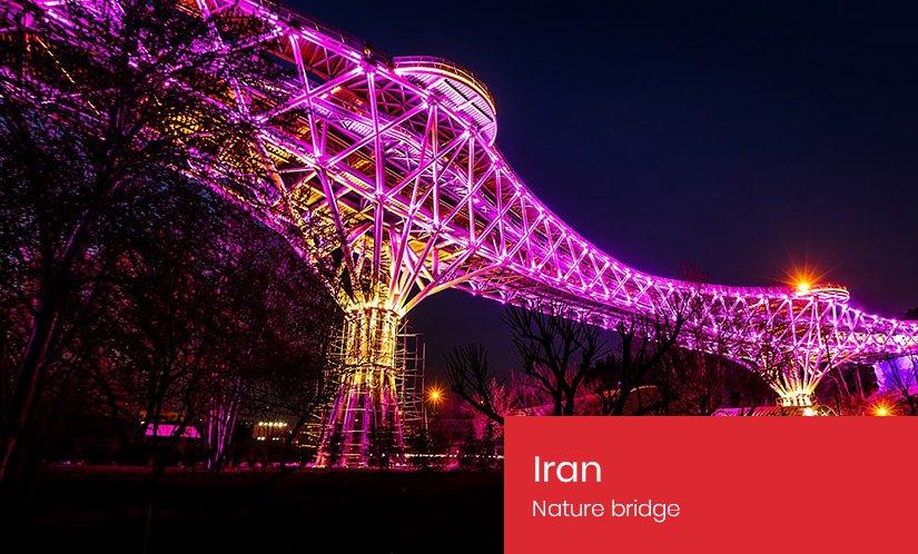 """Iran - """"Nature Bridge"""""""