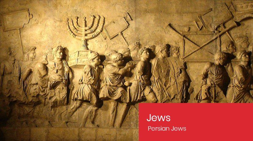 Persian Jews