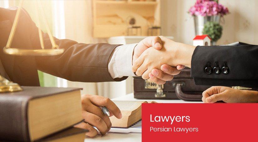 Persian Lawyers