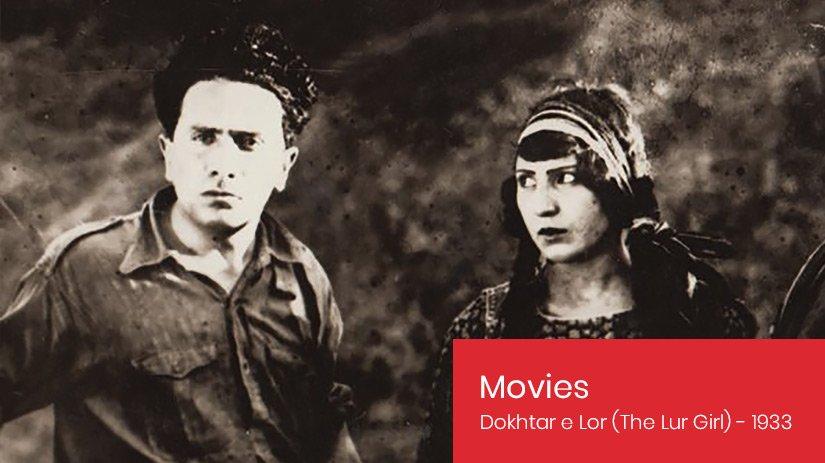 Persian Movies