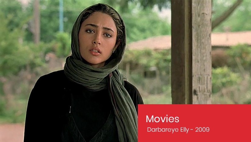 Persian Movie - Darbaraye Elly