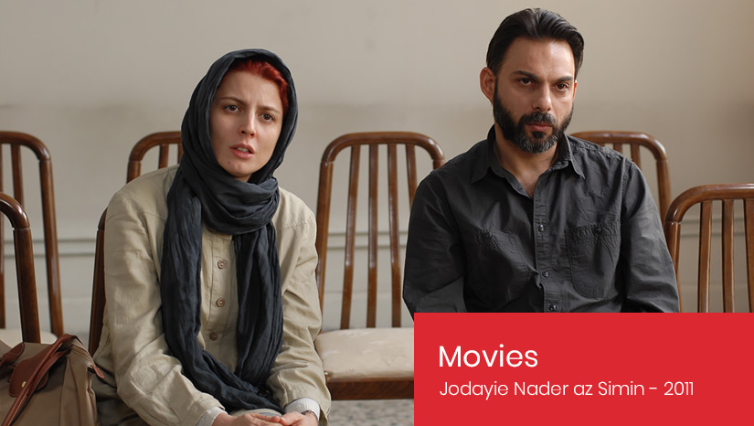 Iranian Movie - Jodayie Nader az Simin