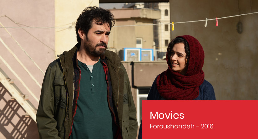 Iranian Movies - Foroushandeh