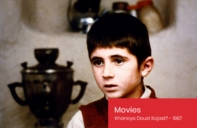 Persian Movie - Khaneye Doust Kojast?