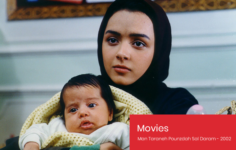 Persian Movies - Man Taraneh Pounzdah Sal Daram