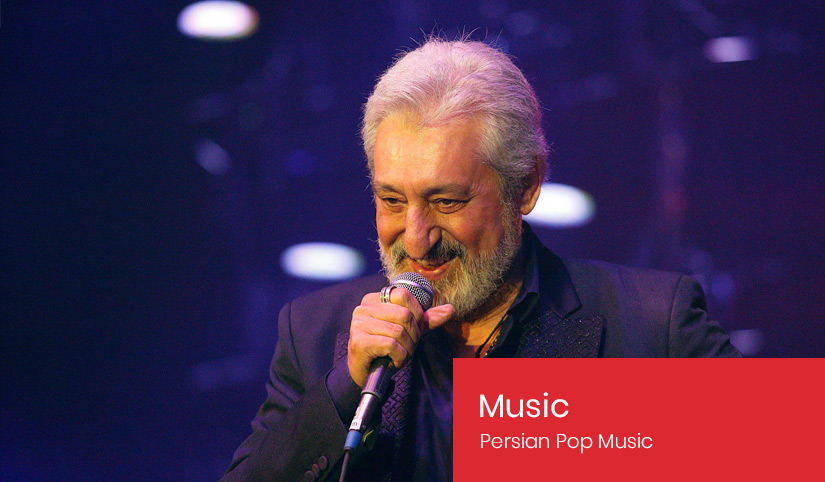 Persian Pop Music