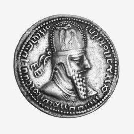Ardashir I Coin