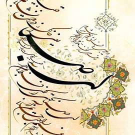 Persian Poetry Different Styles Top Persian Poets In
