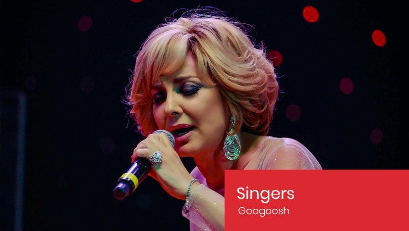 Googoosh - Persian Singer